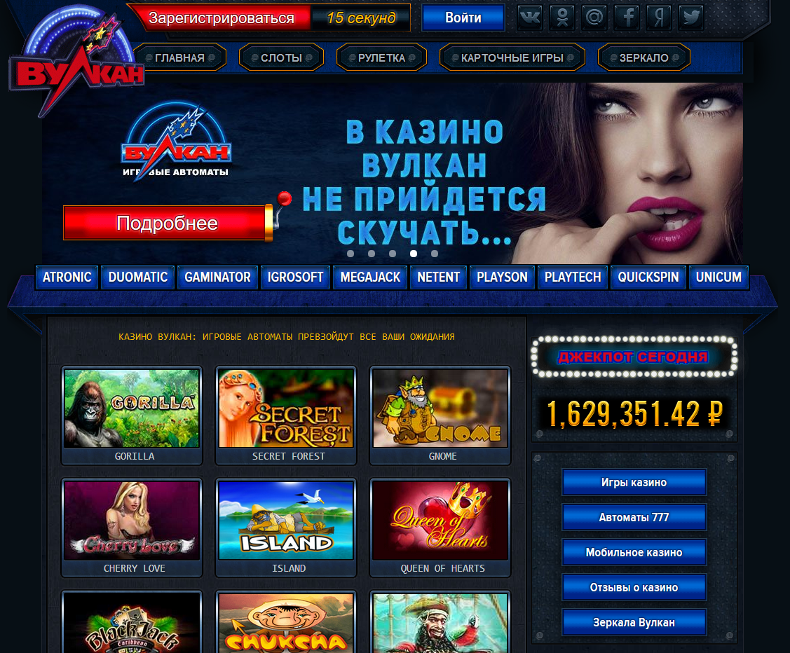 Casino mobile playtech gaming